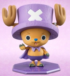 chopper_purple1